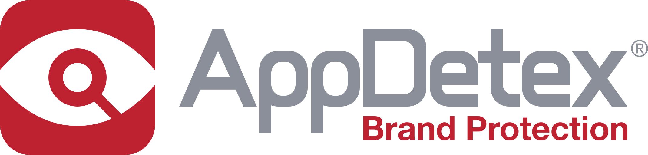 Brand Protection Logo high resolution transparent bg